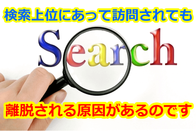 640-427-056-search.png