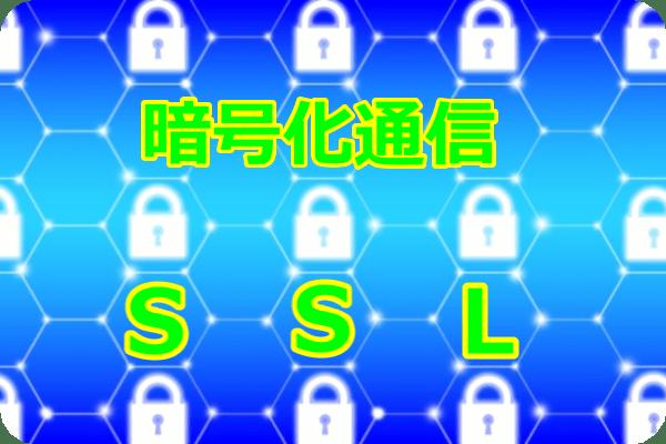 600-400-56-SSL-min.png