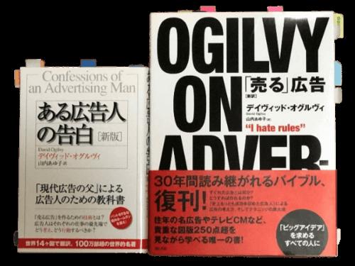 OGILVY-500-375-068-304.png