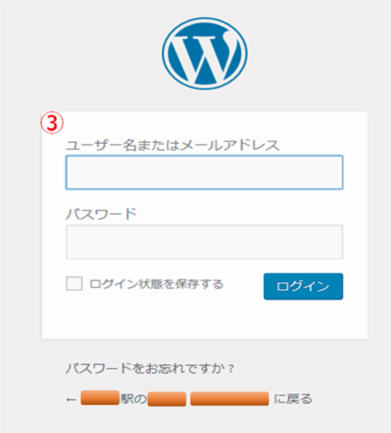 wp-login03.png