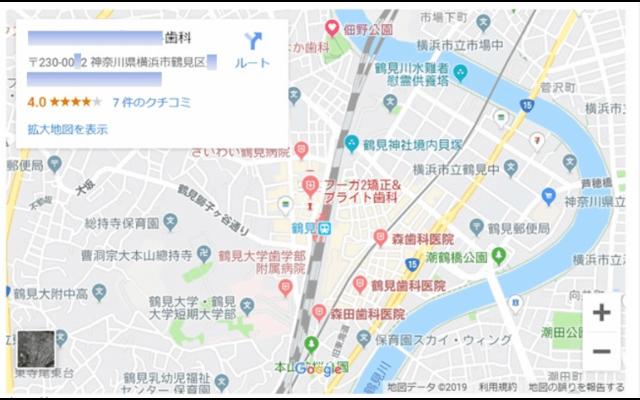 競合店が一緒に表示されたGoogleマップ