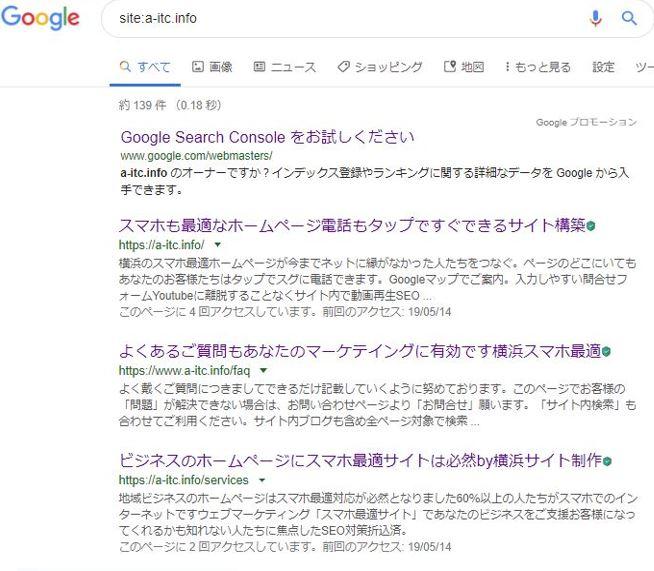 Google-site-a-itc