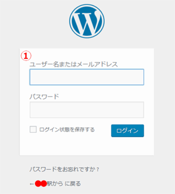 wp-login01.png