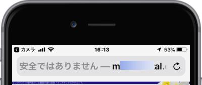 Not-SSL